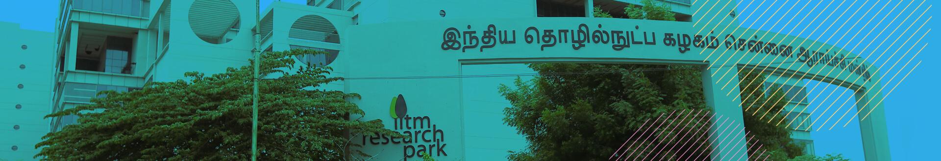 iitm-innovation-ecosystem-banner-desktop